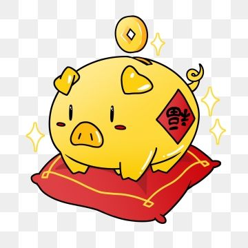 Year Of The Pig Golden Pig Small Golden Pig Pig Piggy Bank Clipart Piggy Pig Piggy Bank Png Transparent Clipart Image And Psd File For Free Download Year Of The Pig