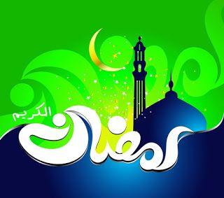 صور رمضان 2021 بطاقات تهنئة لشهر رمضان المبارك Ramadan Image Arabic Calligraphy