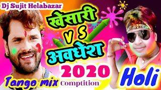 Bhojpuri Holi Mp3 Song Download 2020 Hard Mix Holi Dj Song Mp3 2020 In 2020 Mp3 Song Download Dj Songs Dj Remix Songs