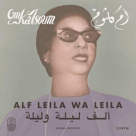 Om Kalsoum Alf Leila Wa Leila أم كلثوم ألف ليلة وليلة Souma Records Album Popular Music Vinyl