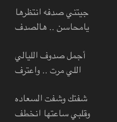 احمد علوي جيتني صدفة Arabic Calligraphy Sal Calligraphy