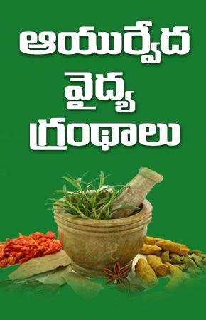 MohanPublications | Bhakthi Books | Telugubooks | Free | pdf