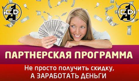 Как заработать деньги в интернете одежда программа для прогноз для ставок