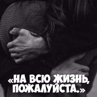 Statusy So Smyslom Korotkie Do Slez Krasivye Prikolnye Holding Hands Fictional Characters