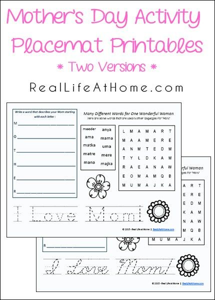 Mother S Day Activity Placemat Free Printables Mother S Day Activities Mothers Day Cards Activity Placemat