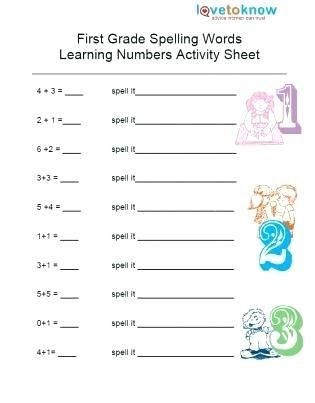 Free Spelling Worksheet First Grade Spelling Worksheet Free