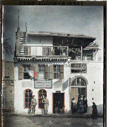 Adana Tarihi Ulu Camii Panoramik Adana Pinterest Adana