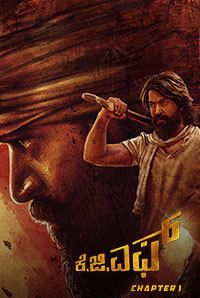 KGF Kannada Movie 2018 Watch Online Free | Movies in 2019