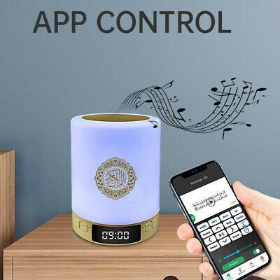 Portable Smart Quran Bluetooth Speaker Table Hanging Touch In 2020 Ramadan Kids Waterproof Bluetooth Speaker Wireless Speakers Portable