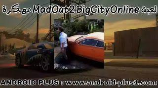 تحميل لعبة Madout2 Bigcityonline شبيهة Gta 5 مهكرة جاهزة مجانا للاندرويد Gta Android Apps Gta 5