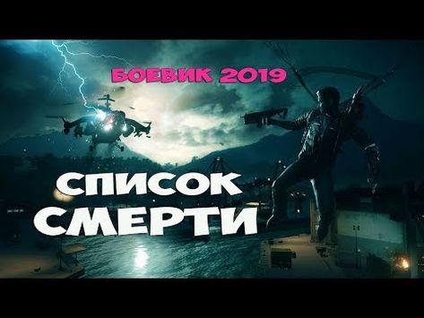 kak-kino-na-russkom-yazike-dlya-vzroslih-paltsami-igrushkami-russkie