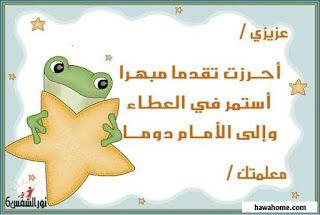 القسم التحضيري موارد Islamic Books For Kids Arabic Alphabet For Kids Alphabet For Kids