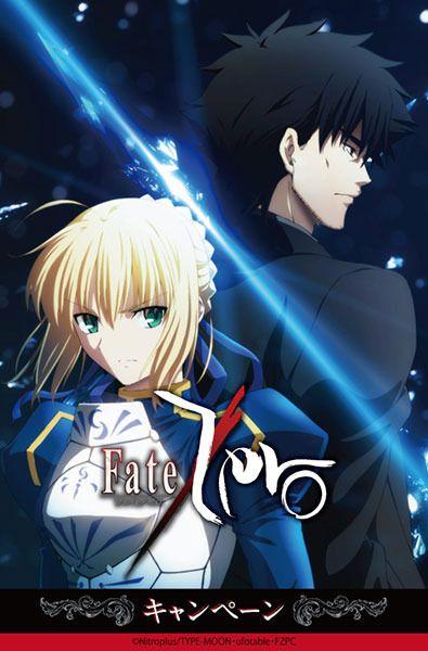 最高の壁紙 最も人気のある Fate Zero イラスト ミニキャラ イラスト ホワイトデー イラスト イラスト