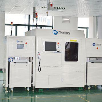 Qr Code Pcb Laser Marking Machine Pcb 0707 Stability Performance