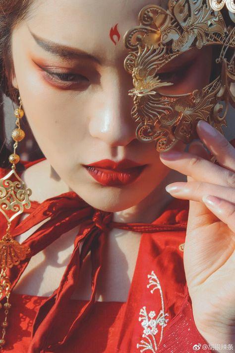 Fashion Asian Gyaru 56+ Ideas
