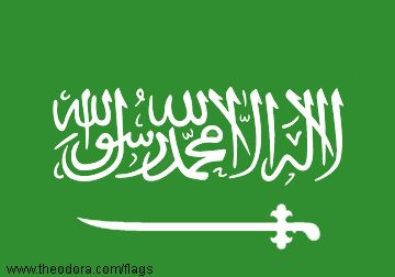"""flag of saudi arabia. """"There is no god but God, and Muhammed is his prophet."""""""