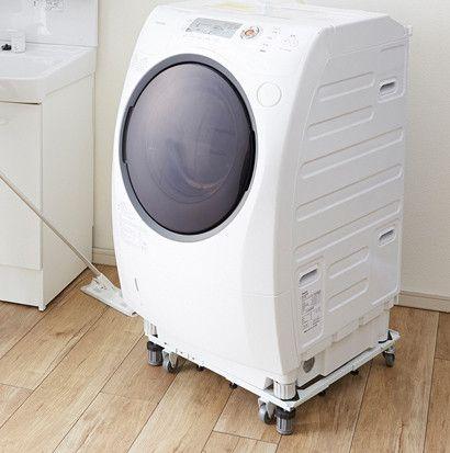 キャスター付きでラクに洗濯機を動かせるスライド台に ホワイト が