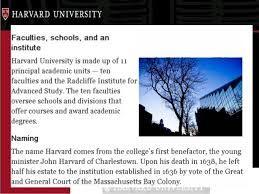 نتيجة بحث الصور عن د حاتم البيطار Faculties Harvard University University