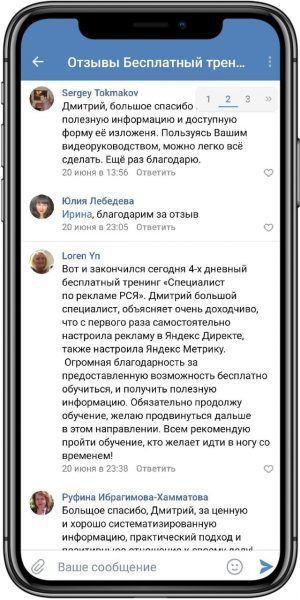 Информация о рекламах в интернете продвижение сайта Улица 26-ти Бакинских Комиссаров