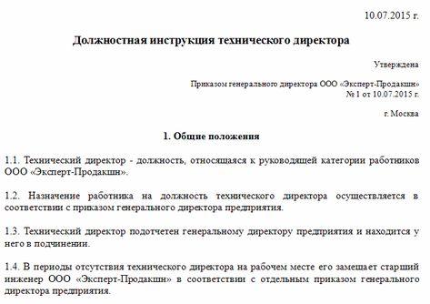 Пожарная инспекция адмиралтейского района спб