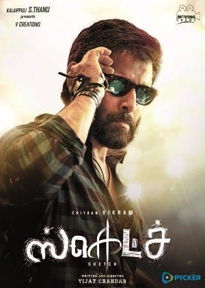Listen To 2018 Tamil Movie Sketch Songs Free Download Vikram