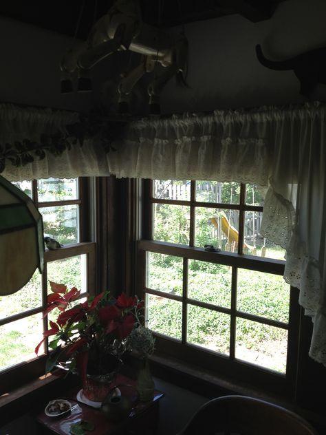 windows~House of History, LLC.