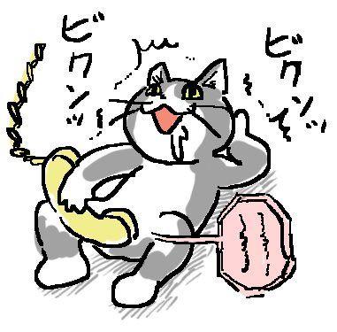現場猫bot on
