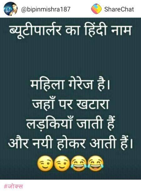 Husband Wife Jokes Hilarious Jokes Irish Jokes News9 Bskud Com Funny Quotes And Jokes Some Nice Jokes Hindi Jokes S Wife Jokes Romantic Jokes Sms Jokes