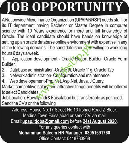 Jobs In Nrsp Upap Microfinance Organization Computer Science Degree Job Computer Science