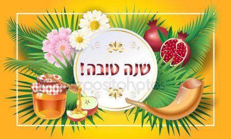 Happy Rosh Hashanah Greeting Card Jewish New Year Text Shana Tova On Hebrew Have A Sweet Year In 2020 Rosh Hashanah Greetings Rosh Hashanah Happy Rosh Hashanah