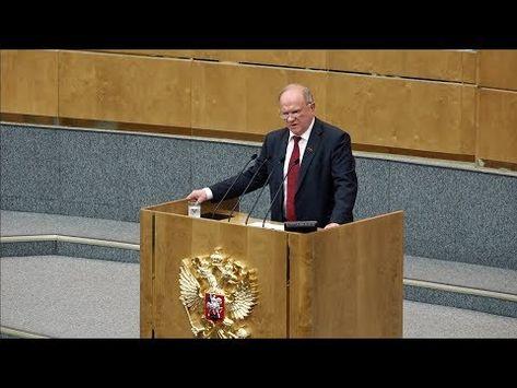 Зюганов выступил на отчете Правительства РФ в Госдуме - YouTube