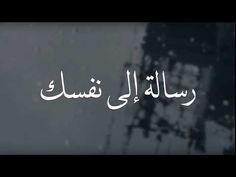 Youtube Unique Love Quotes Besties Quotes Funny Arabic Quotes