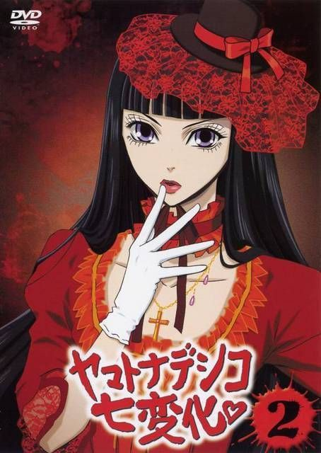 Sunako Nakahara Anime Wallflower Anime Anime Artwork