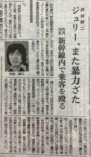 【野々村真】羽賀研二に「ボコボコにされた」過去 実刑判決は「妥当だと思います」 YouTube動画>1本 ->画像>7枚