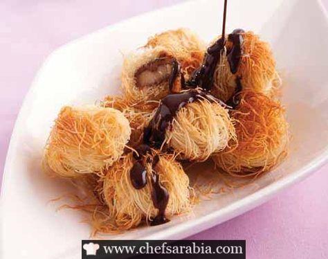 كنافة رول بالشوكولا والكراميل Baklava Recipes Food
