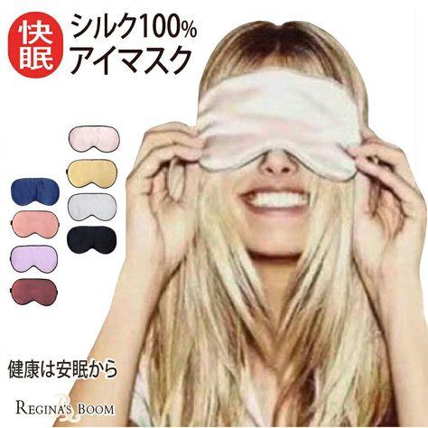お 休み マスク