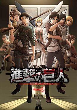 Shingeki no Kyojin Season 3 | Shingeky, Shingeki no