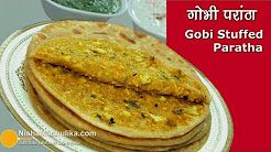 Nisha madhulika youtube youtube chapatirotipoli pinterest nishamadhulika makes vegetarian indian recipes that are easy to cook and good to eat watch our videos to discover interesting and delicious recipes forumfinder Image collections
