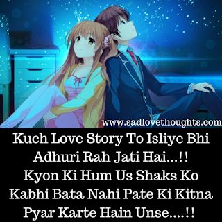 List Of Pinterest Untold Quotes Love In Hindi Images Untold Quotes