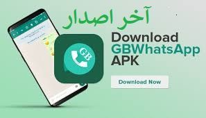 Gbwhatsapp Apk Latest Version 6 25 Download For Android Free Download Version Download