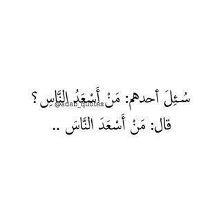 روعة وجمال اللغة العربية Arabic Calligraphy