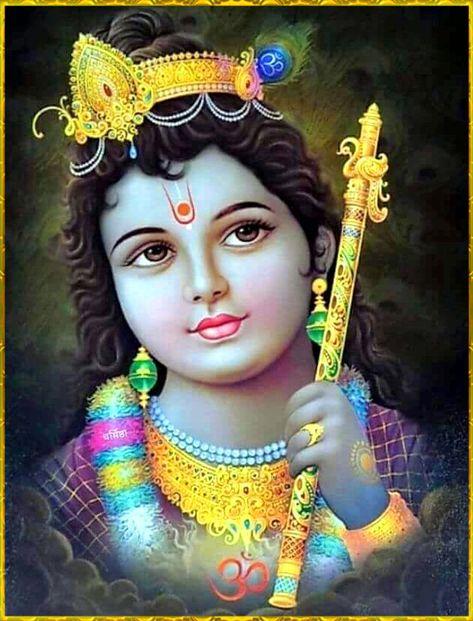 pic of shri krishna ji