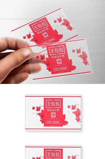 Transparent Beautiful Romantic Business Card Design Psd Free Download Pikbest Romantic Business Cards Card Design Business Card Design