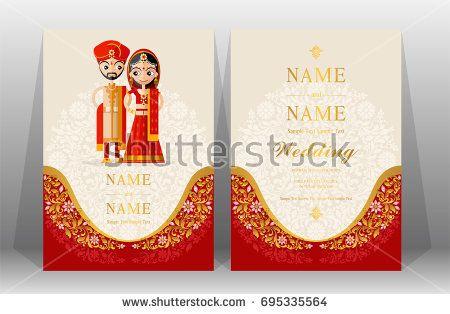 An Indian Wedding Invitation card for Social MediaI have made it for - fresh anniversary invitation marathi