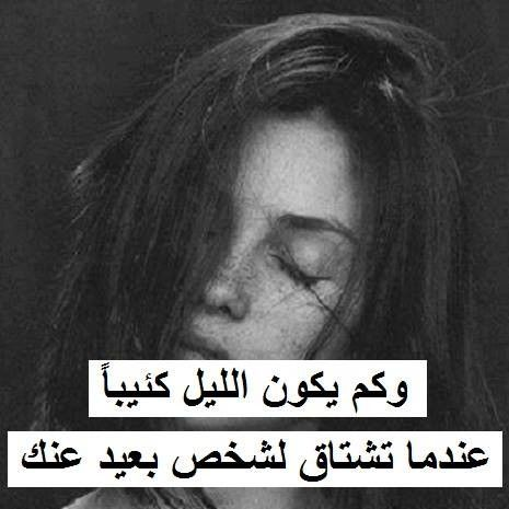 Pin By Lyan Hitham On Arabic Quotes Arabic Quotes Quotes Movies