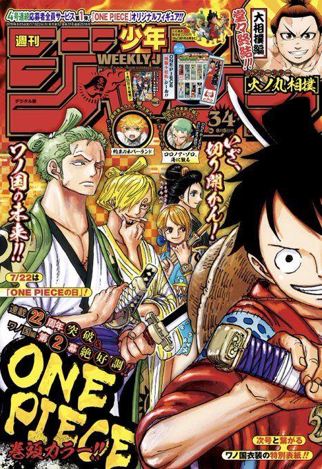 pin by crybaby on ワンピース one piece manga one piece comic manga covers