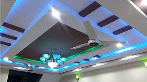Pop Ceiling Design For Hall With 2 Fans Laghouat Dz In 2020
