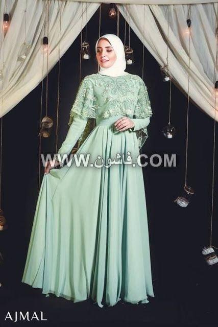 أحدث فساتين سواريه بكاب لعام 2019 للمحجبات Soiree Dress Modest Fashion Hijab Muslim Fashion Dress