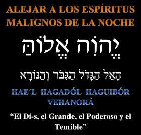 Kabbalah Y Torah Alejar A Los Espíritus Malignos De La Noche Oraciones En Hebreo Dios En Hebreo Nombres De Dios