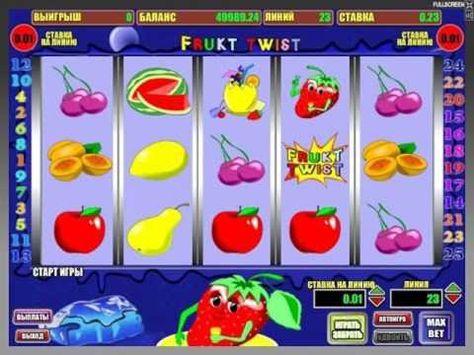 Гмсделюкс игровые автоматы бесплатно